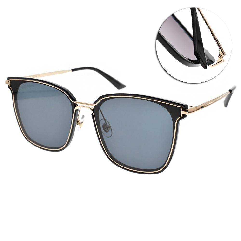 MOLSION 太陽眼鏡 Angelababy代言 黑金-藍  #MS6062 A10