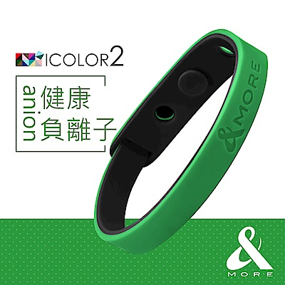 &MORE愛迪莫-健康負離子運動手環/腳環-ICOLOR 2-綠色