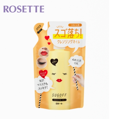 【ROSETTE】濃妝OFF卸妝油補充包 180ml