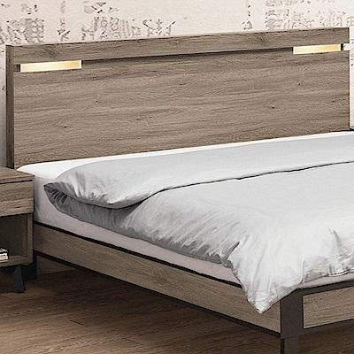 文創集 柏比蒂時尚6尺夜燈雙人加大床頭片(不含床底)-181.8x12x91cm免組