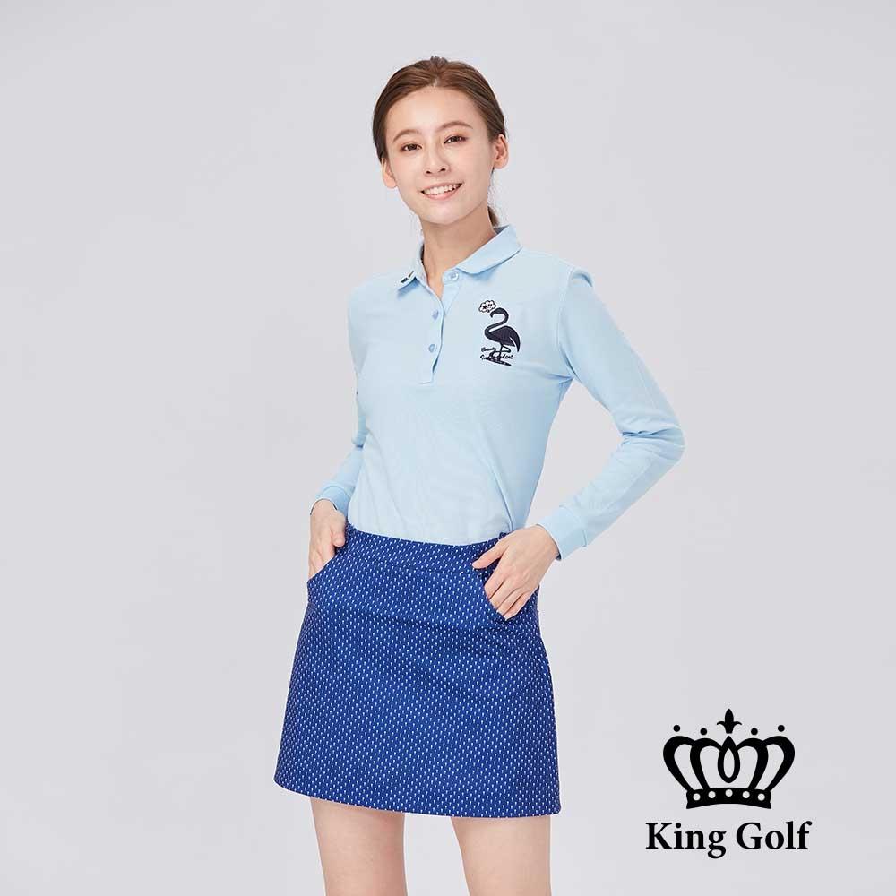 【KING GOLF】素面立體刺繡收腰顯瘦棉料薄款長袖POLO衫-水藍