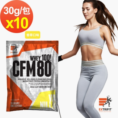 【捷克EXTRIFIT】100%CFM即溶分離乳清蛋白粉80 -香草口味(30gx10包)