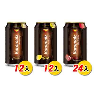 德國進口卡麥隆黑麥汁Karamalz(330mlx24)-紅石榴24+原味12+檸檬12