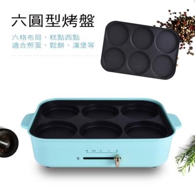 FURIMORI 富力森創意料理(六圓形烤盤)