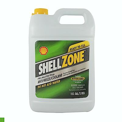 美國 SHELL ZONE 50/50 水箱精 汽車水箱冷卻液