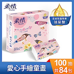 柔情 抽取式衛生紙100抽x12包x7袋/箱-玻尿酸添加_童心