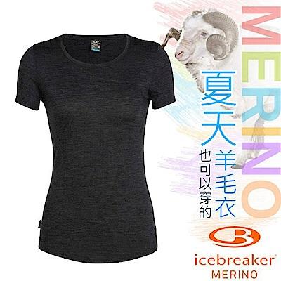 Icebreaker 女款 美麗諾羊毛 COOL-LITE 圓領短袖休閒上衣_黑灰