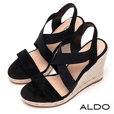 ALDO 原色真皮佐彈性鬆緊帶式楔型跟涼鞋~尊爵黑色