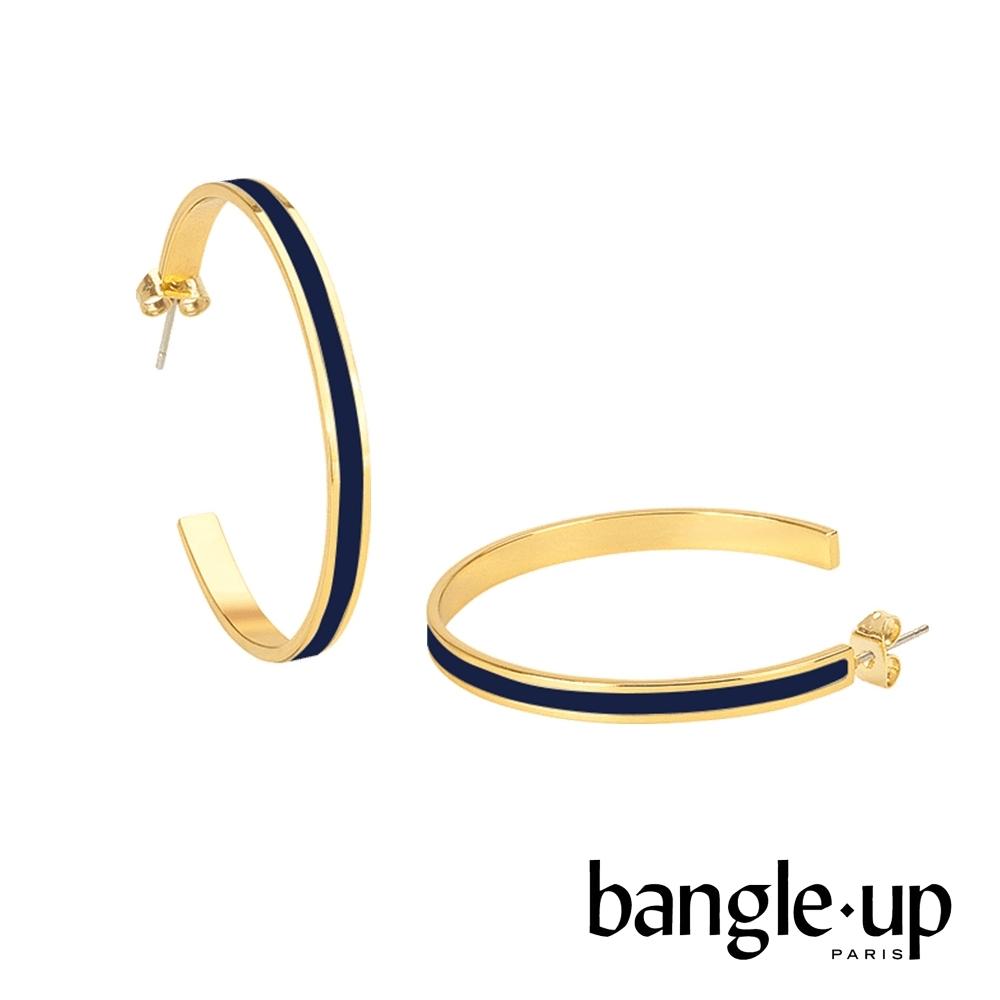BANGLE UP 復古經典琺瑯鍍金開口耳環 -午夜藍