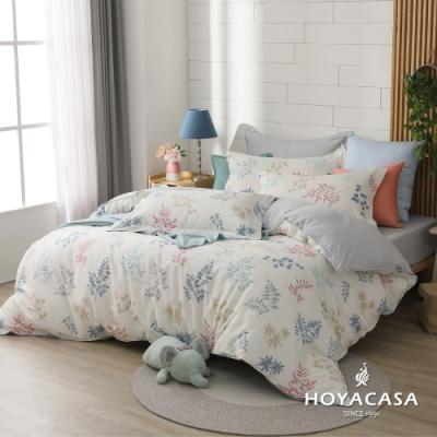 100%精梳純棉兩用被床包組