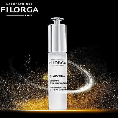 FILORGA 菲洛嘉 玻尿酸保濕精華 HYDRA-HYAL 30ml