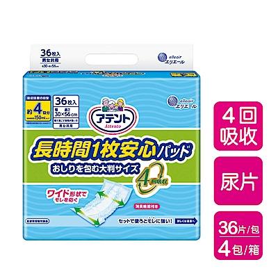 [滿1600折200] 日本大王 Attento日用超透氣防漏加長加寬尿片(4回吸收36片/包)X4包(箱購)