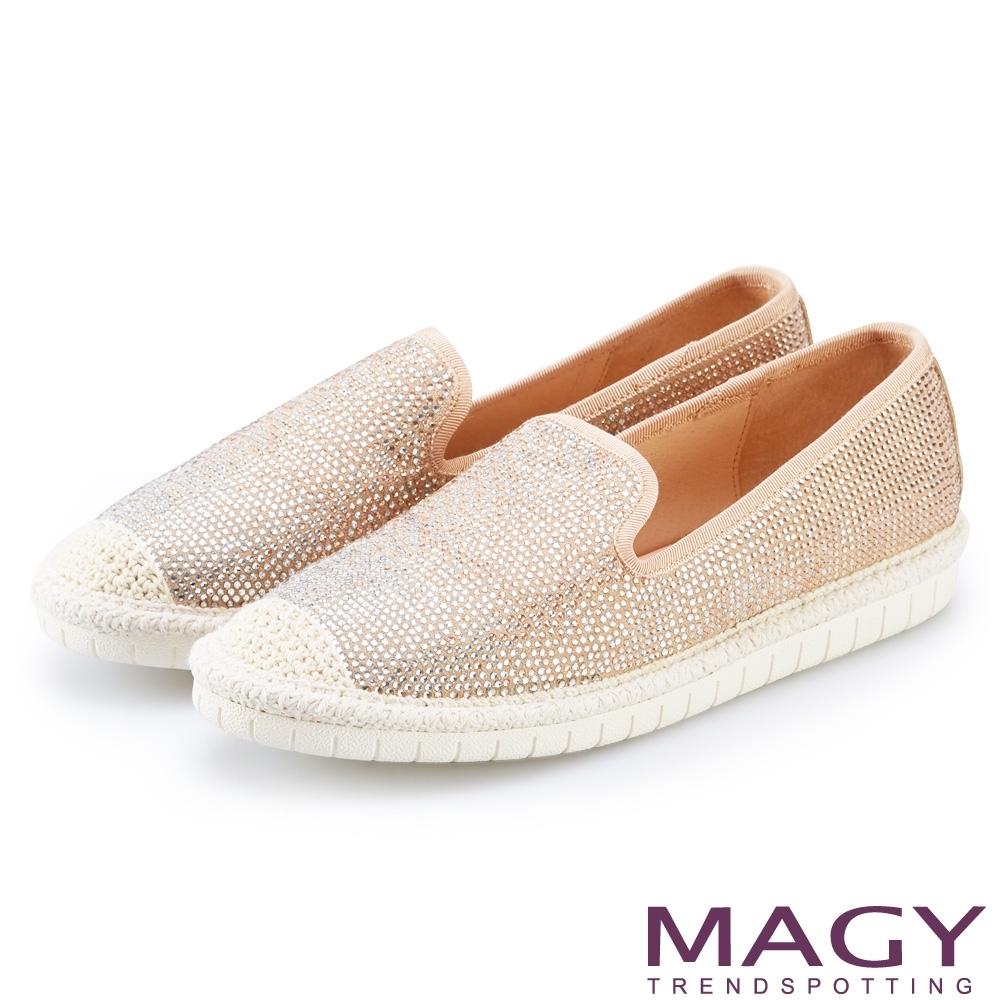 MAGY 閃耀水晶鑽飾休閒便鞋 裸粉