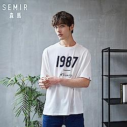 SEMIR森馬-1987簡約配色印花純棉短袖T恤-男(3色)