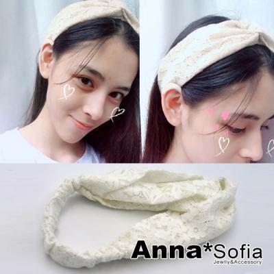 AnnaSofia 漫花軟柔交叉蕾絲 彈性髮帶(米白系)
