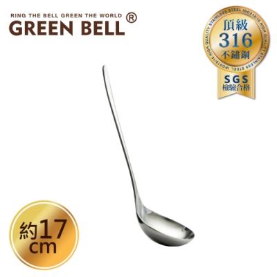 GREEN BELL 綠貝 頂級316不鏽鋼長柄湯匙(17cm)