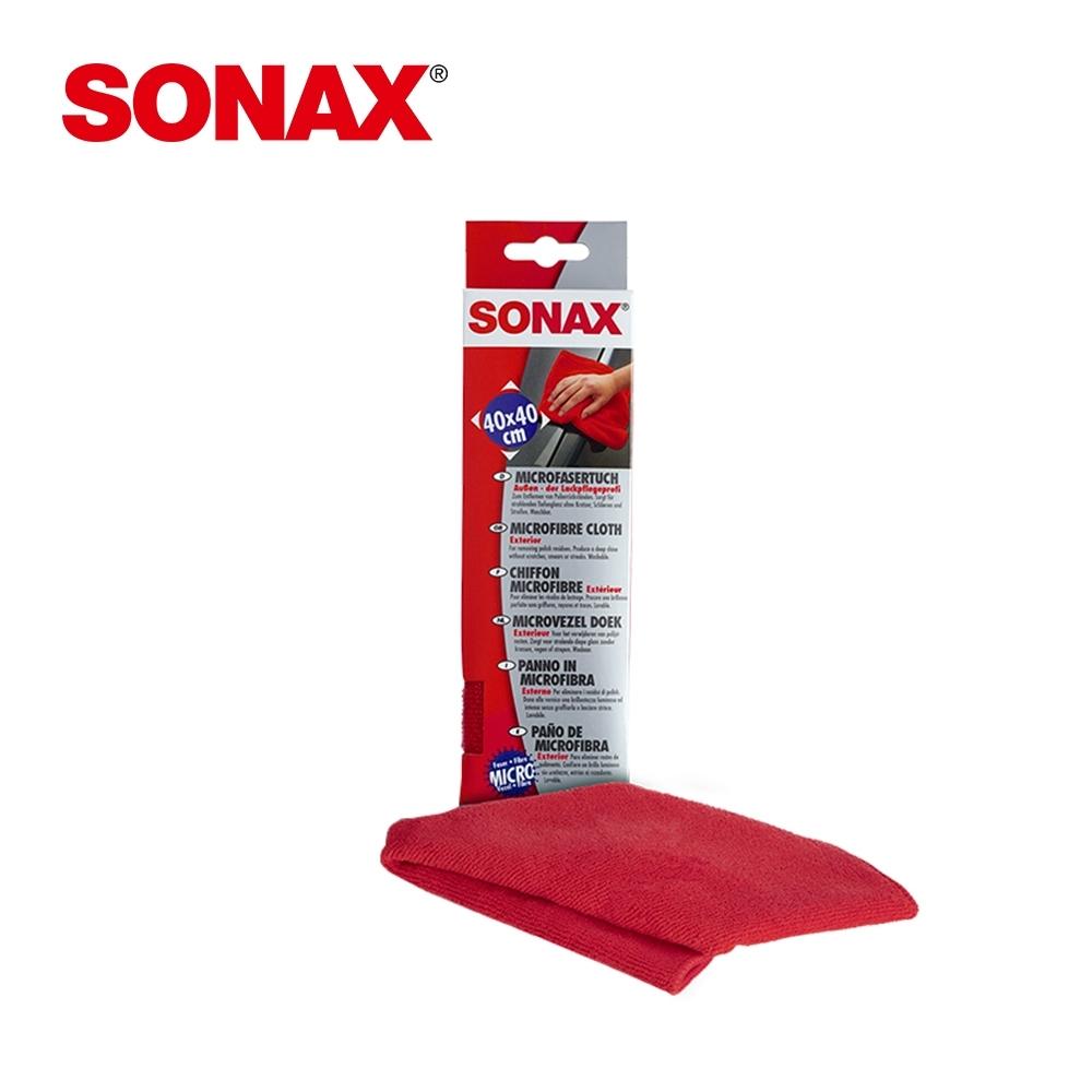 SONAX 鍍膜美容巾 德國原裝 細緻柔軟 極具吸收力-急速到貨