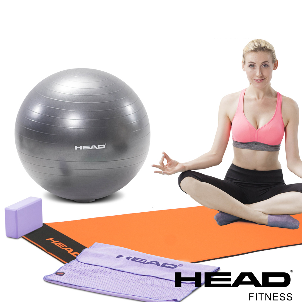 HEAD 4合1瑜珈套裝組(瑜珈墊 + 瑜珈球 + 瑜珈舖巾 + 瑜珈磚)