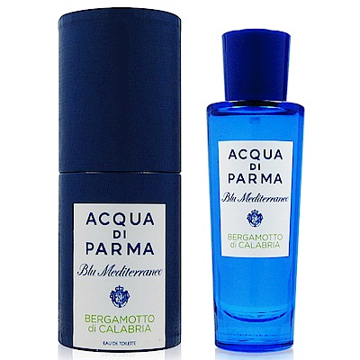 Acqua Di Parma 藍色地中海系列 佛手柑(香檸檬)淡香水 30ml