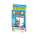 日本-小久保 洗衣機滾筒清潔劑(70g) K-2094