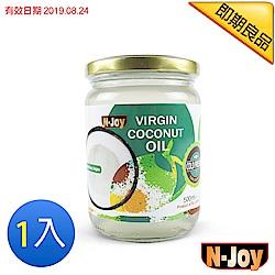 [即期品]N-Joy 恩久 有機冷壓初榨椰子油(500ml)