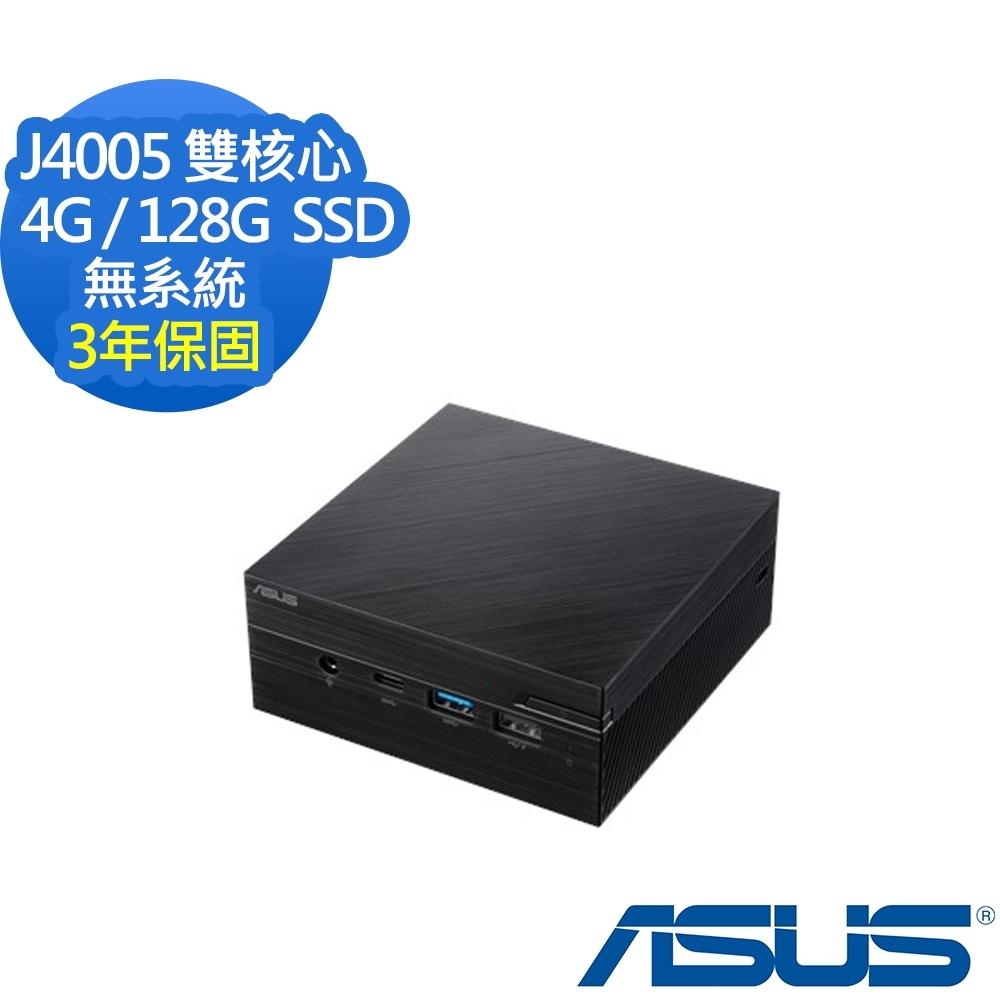 ASUS華碩 PN40 雙核迷你電腦(J4005/4G/128G/無系統)