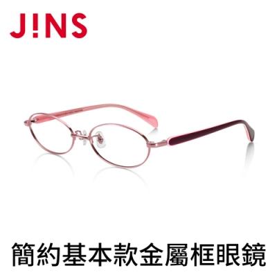 JINS 簡約基本款金屬框眼鏡(ALMF15S003)