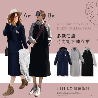 JILLI-KO 休閒連帽衛衣連衣裙-(多款任選)