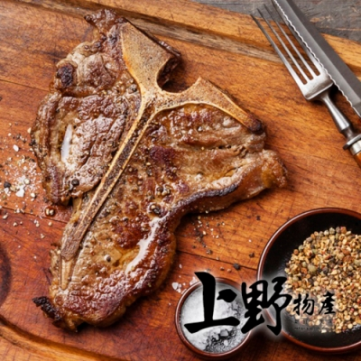 【上野物產】澳洲T-bone10盎司丁骨牛排 x8片(280g土10%/片)