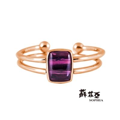 蘇菲亞 SOPHIA - 紫水晶戒指