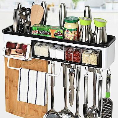 [Ezlife]無痕壁掛廚房置物收納架