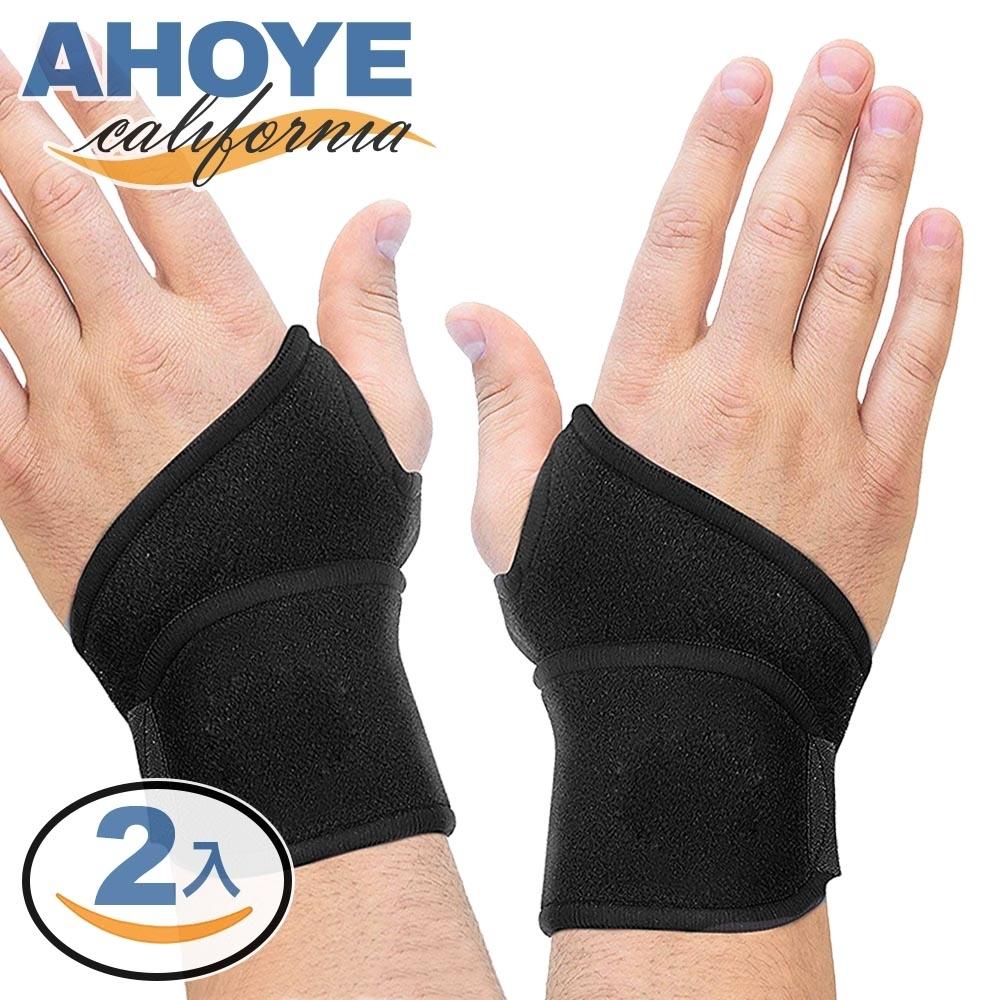 AHOYE 拇指固定式 可調運動護腕 2入組