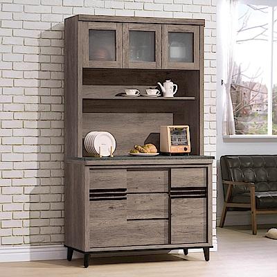 H&D 古橡木4尺石面碗櫃組