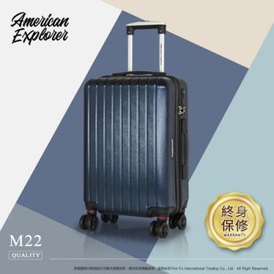 American Explorer 美國探險家 20吋 行李箱 PC+ABS 登機箱 TSA海關鎖 M22質感拉絲 (闇夜藍)