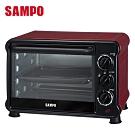 SAMPO聲寶18公升  電烤箱 KZ-PV18(福利品)