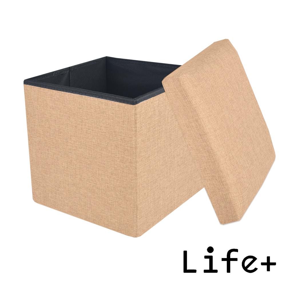 Life Plus 日式素雅棉麻可折疊收納椅凳 (麻黃)