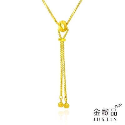 金緻品 黃金項鍊 視覺饗宴 1.94錢
