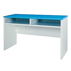 綠活居 阿爾斯環保4尺塑鋼雙格書桌/電腦桌(三色可選)-120x45x75cm免組