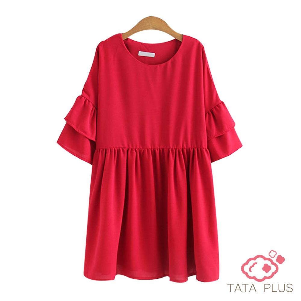 寬鬆圓領荷葉洋裝 共二色 TATA PLUS