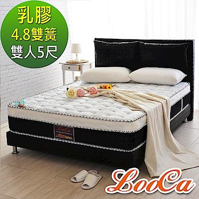 LooCa 雙人5尺-乳膠手工4.8雙簧護框硬式獨立筒床墊