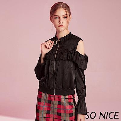 SO NICE優雅荷葉邊露肩緞面上衣