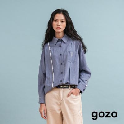 gozo 小口袋繡花長袖襯衫(二色)