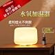 簡約加濕器臥室家用靜音精油香薰燈500ML product thumbnail 1