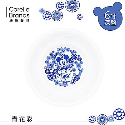 【美國康寧CORELLE】青花彩6吋深盤-(米奇)