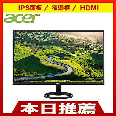 acer R271 27型 IPS 薄邊框電腦螢幕