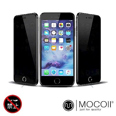 Mocoll - 3D,9H 鋼化防窺膜 - iPhone 7 / 8 ( 黑色 )