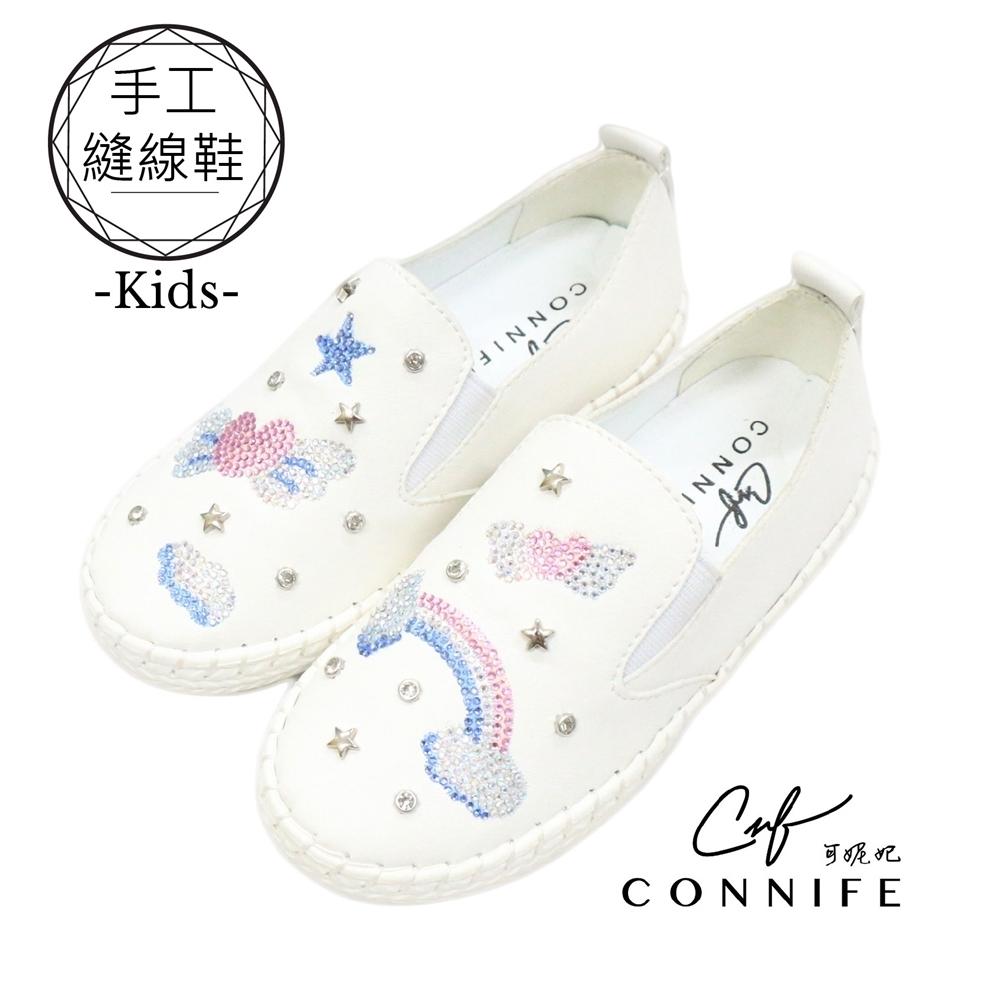 CONNIFE可妮妃*夢遊仙境*兒童手工縫線鞋-型號2661-白