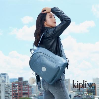 Kipling 質感金屬銀灰上方拉鍊後背包-DELIA