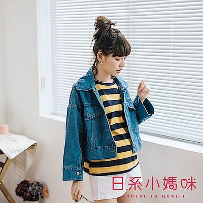 日系小媽咪孕婦裝-孕婦裝~帥氣原色寬袖牛仔外套