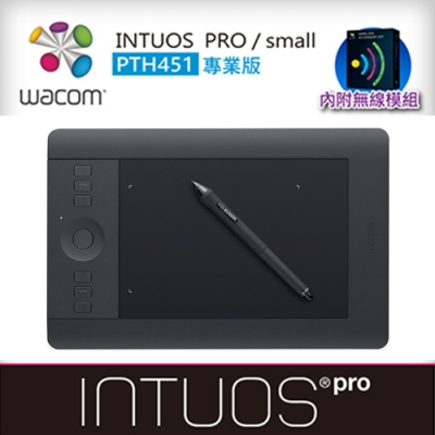【Wacom】Intuos Pro 專業板Touch Small繪圖板 PTH-451
